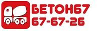 Бетон в Смоленске Logo